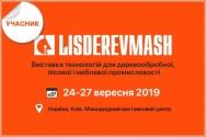 ICK Group – учасник виставки Lisderevmash 2019 (м.Київ, МВЦ)