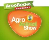 ICK Group – участник выставки Agro Animal Show 2020